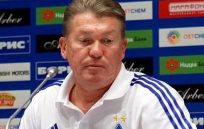 Блохин считает, что перенос матчей чемпионата пойдет Динамо на пользу