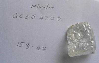 В Сьерра-Леоне нашли алмаз весом в 153,44 карата
