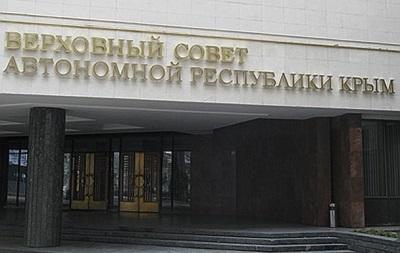 Захватчики пропускают в зал ВР Крыма депутатов для проведения сессии