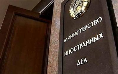 Беларусь считает, что еще рано говорить о выстраивании отношений с Украиной – МИД РБ