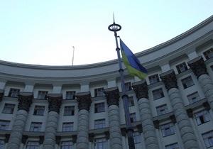 Прокурор: Родные бывших руководителей Кабмина незаконно получили землю под Киевом