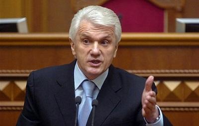 Нужно выехать в Симферополь, Севастополь и вести диалог