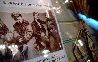 Акции в честь 200-летия со дня рождения Шевченко