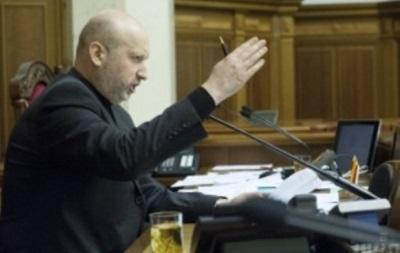 Внефракционная рабочая группа парламента разработает новый закон о языках - Турчинов