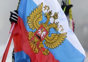 Moody s подтвердило рейтинг РФ на уровне Baa1