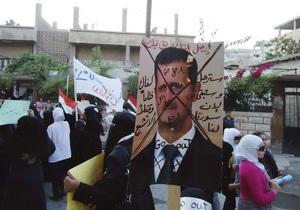 Сегодня истекает срок ультиматума, выдвинутого Сирии