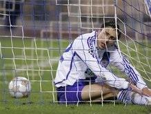 Динамо заработало в Лиге Чемпионов меньше всех