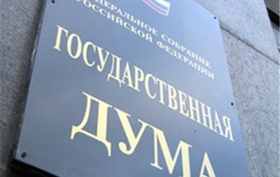 Госдума в любой момент готова провести спецзаседание по Украине – спикер думы
