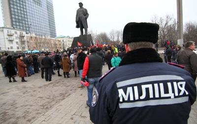 В Донецке обсудят статус русского языка