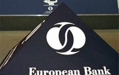 ЕБРР продолжит сотрудничество с Украиной – глава Нацбанка