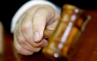 Конституционный суд РФ рассмотрит жалобу на закон О некоммерческих организациях
