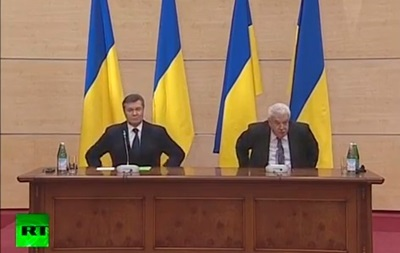 Рада нелегитимна, в Украине царят террор и хаос - Янукович