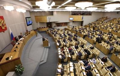 В Госдуме считают, что ситуация в Украине консолидирует все российское общество