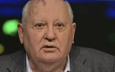 Неужели Россия и Украина так глупы, чтобы затеять  драку  и ждать  дядю , который ее прекратит - Горбачев
