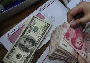 Курс наличной валюты на 14  мая