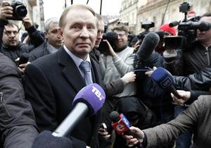 Ряд артистов обратились к генпрокурору: Кучма не способен на преступление
