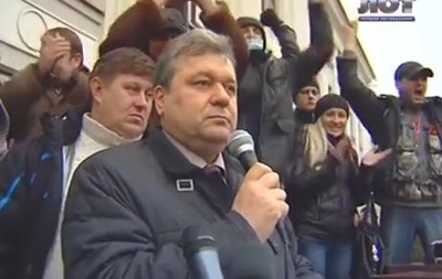 Решение Луганского облсовета о непризнании власти в Киеве горожане встретили криками  Молодцы!