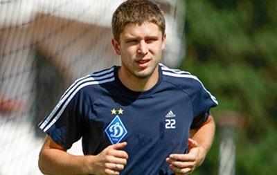Динамо дозаявило на вторую часть чемпионата Рыбку и Кравца
