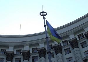 Мораторий на повышение цены газа и тарифов в ЖКХ: Кабмин ответил Тимошенко