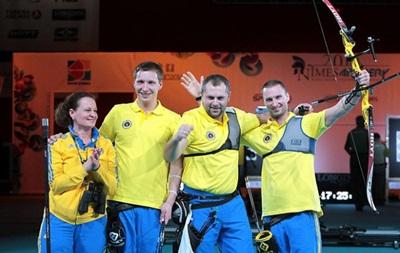 Украинские лучники стали лучшими на чемпионате мира