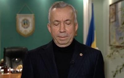 Обращение мэра Донецка к жителям города