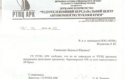 В Крыму «выкинули» из эфира оппозиционный телеканал