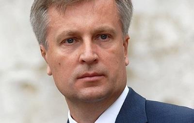 Наливайченко призывал сотрудников СБУ в Крыму и Севастополе сохранить верность украинскому народу