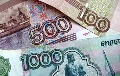 Девальвация рубля продолжится, если Россия не прекратит конфликт в Крыму – эксперт