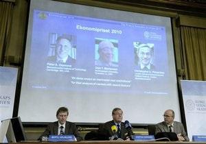 Кто и за что получил Нобелевскую премию по экономике. Справка