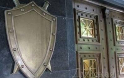 Прокуратура подала в суд иск на решения к Раде Луганского облсовета от 2 марта
