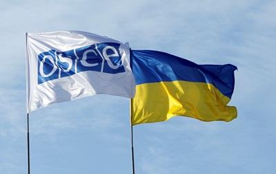 Украину посетят представители ОБСЕ