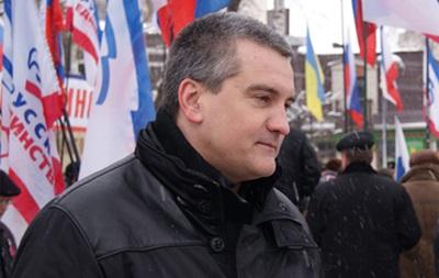 Аксенов опроверг информацию о переговорах с Януковичем