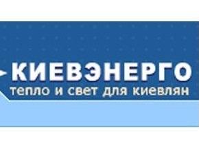МЧС встревожено угрозами Киевэнерго отключить в столице тепло и свет
