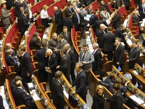 Лавринович отправил депутатов на перерыв