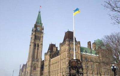 Возле канадского парламента на флагштоке установили украинский флаг
