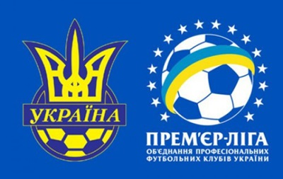 Официально: Матчи следующего тура чемпионата Украины перенесены на более поздний срок