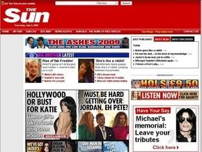 Британские СМИ уличили в незаконных методах получения информации