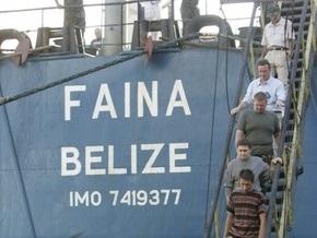 Самолет с экипажем Фаины приземлился в Борисполе (обновлено)
