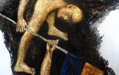 Выставка Огонь любви. Посвящение Майдану