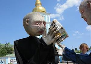 В Киеве состоялся Конопляный марш