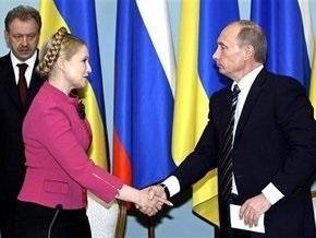 Тимошенко пообещала рассчитаться за газ вовремя