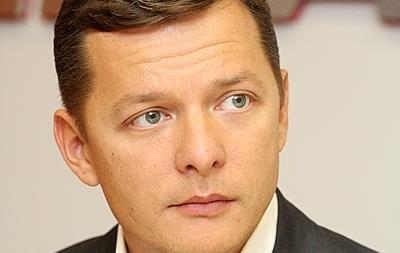 Радикальная партия выдвинула Ляшко кандидатом в президенты Украины