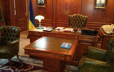 ГПУ просит вернуть пропавшие из Межигорья документы