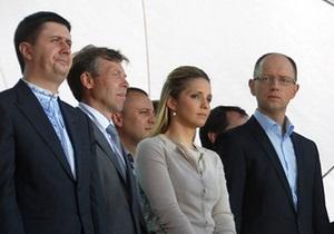 Фотогалерея: Наперевес власти. В Киеве прошел Форум объединенной оппозиции