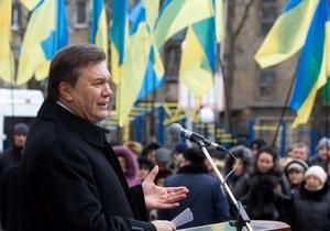 Во Львове задержан безработный, угрожавший застрелить Януковича