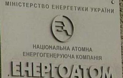 Юрий Недашковский вновь возглавил Энергоатом
