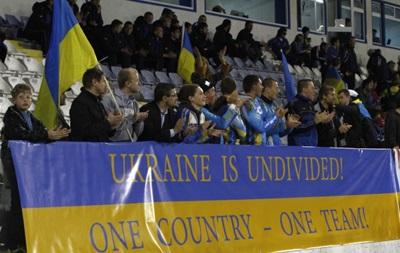 Фотогалерея: Как Украина победила США в товарищеском матче
