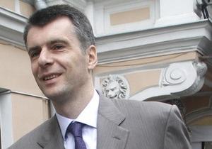 В администрации Медведева заявили, что Прохоров перепутал съезд партии с корпоративом