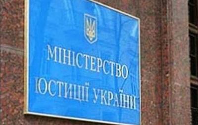 Проведение референдума в АРК является незаконным - Минюст Украины