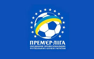 Возобновится Чемпионат Украины по футболу